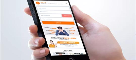 """企業服務再升級:頂呱呱首創上門服務——""""小頂上門"""""""