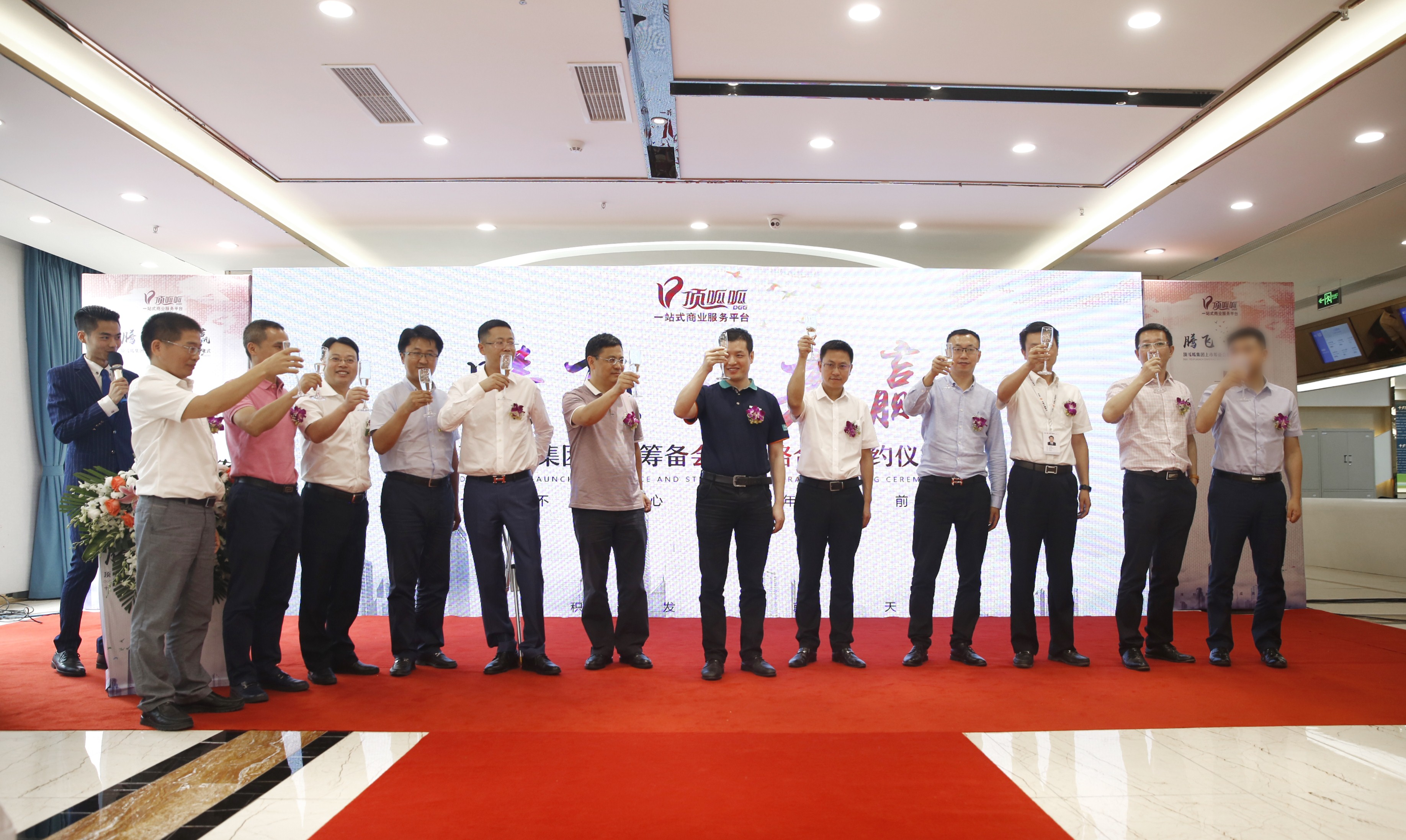 頂呱呱集團上市籌備簽約 開啟商業服務新征程
