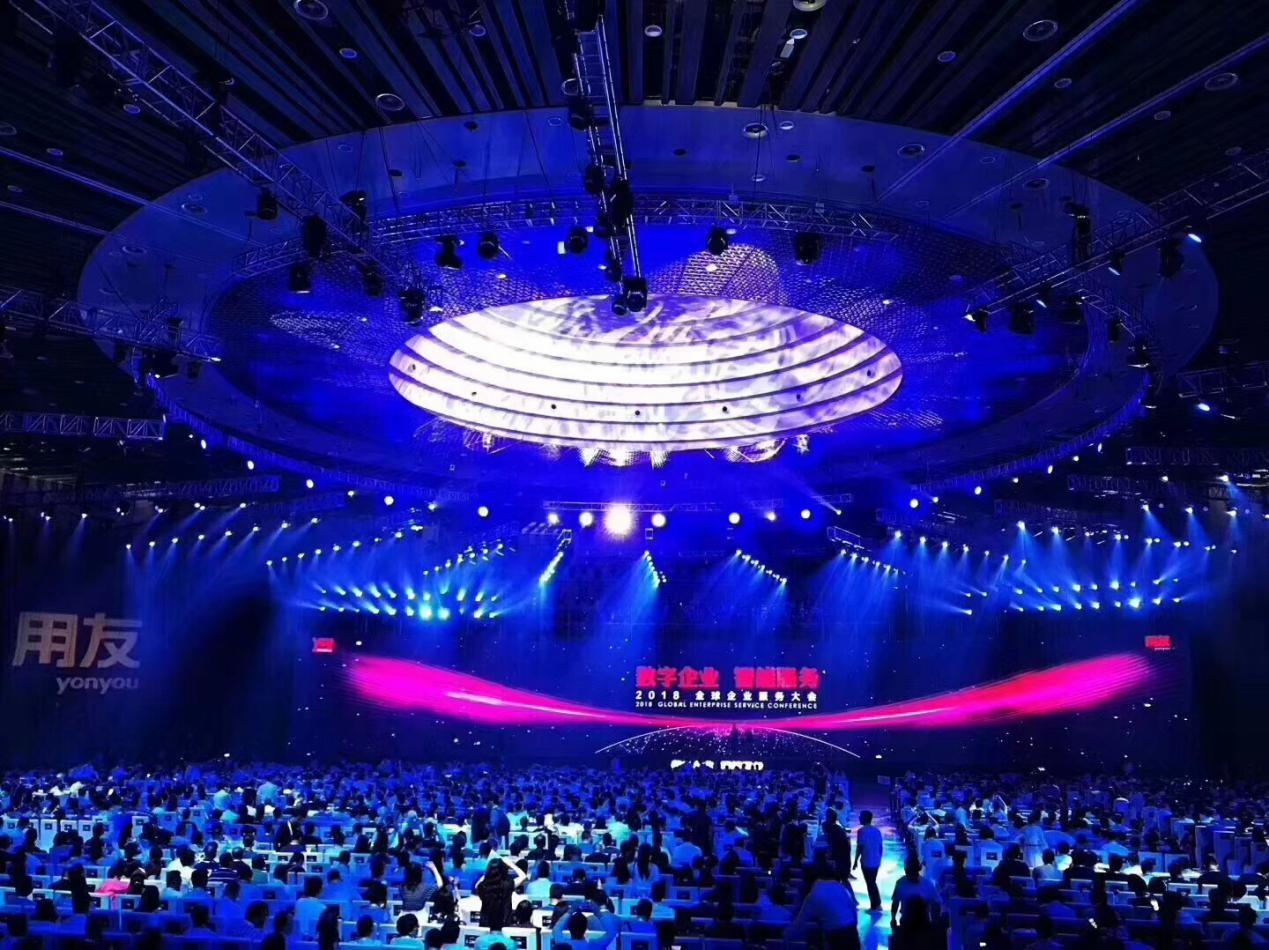 數字化創新服務 頂呱呱出席2018全球企業服務大會